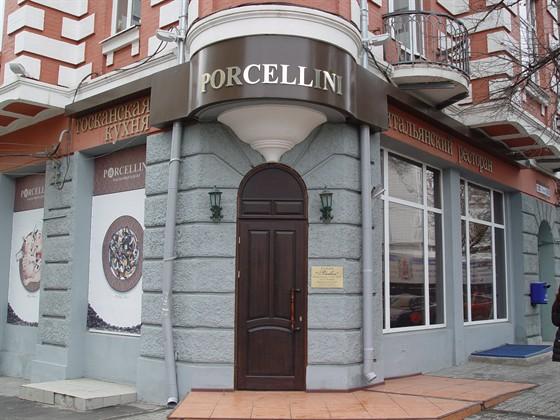 Ресторан Porcellini - фотография 2