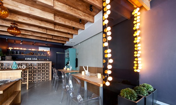Ресторан Umao - фотография 1
