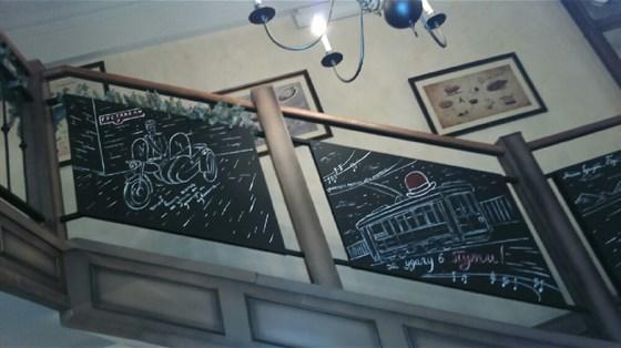 Ресторан Батони - фотография 6
