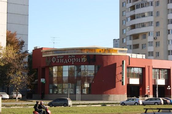 Ресторан Фандорин - фотография 1