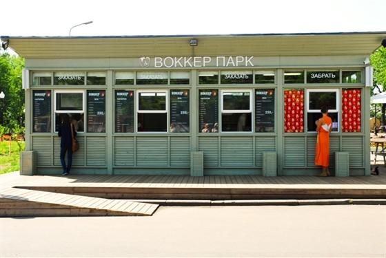 Ресторан Воккер - фотография 11 - Летний Воккер Парк