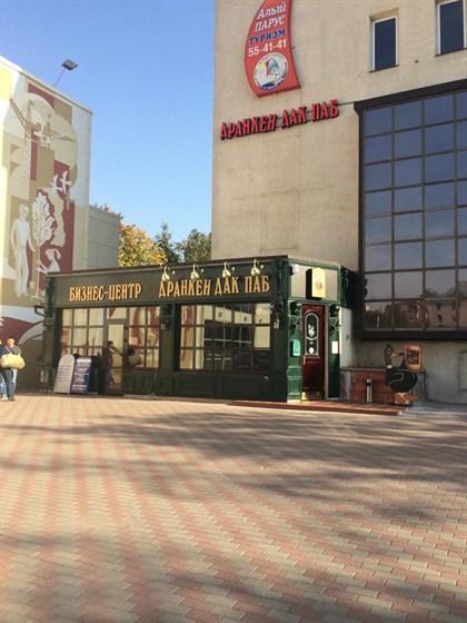 Ресторан Drunken Duck Pub - фотография 1