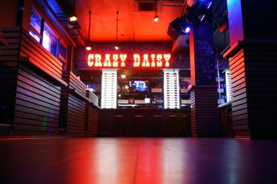Ресторан Crazy Daisy - фотография 4 - главный бар