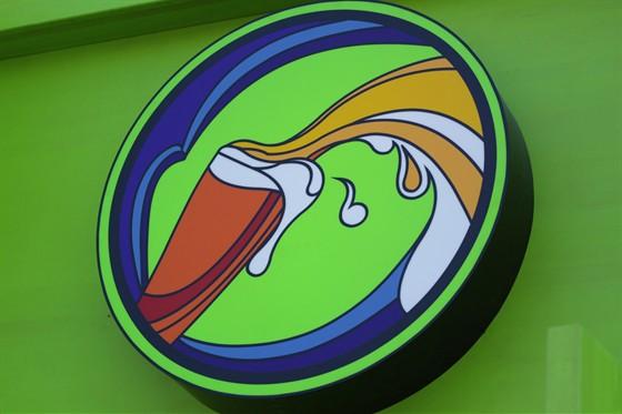 Ресторан Интерпаб - фотография 2