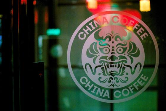 Ресторан China Coffee - фотография 4
