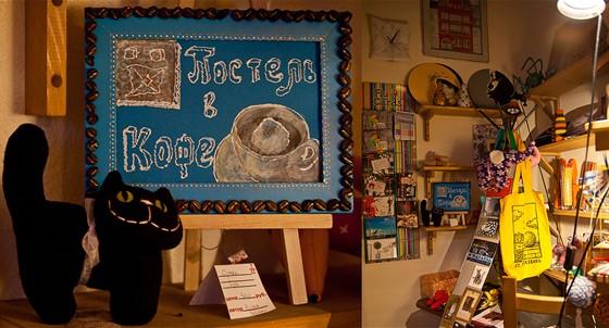 Ресторан Книги и кофе - фотография 3