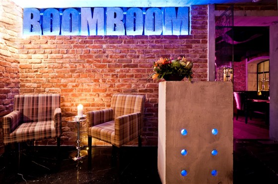 Ресторан Boom Boom Room by DJ Smash - фотография 1