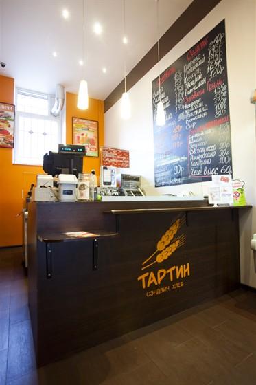 Ресторан Тартин - фотография 3