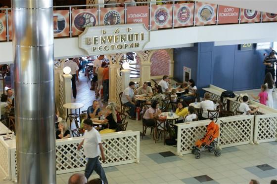 Ресторан Benvenuti - фотография 1 - Бенвенути в аэропорту Домодедово, международный вылет