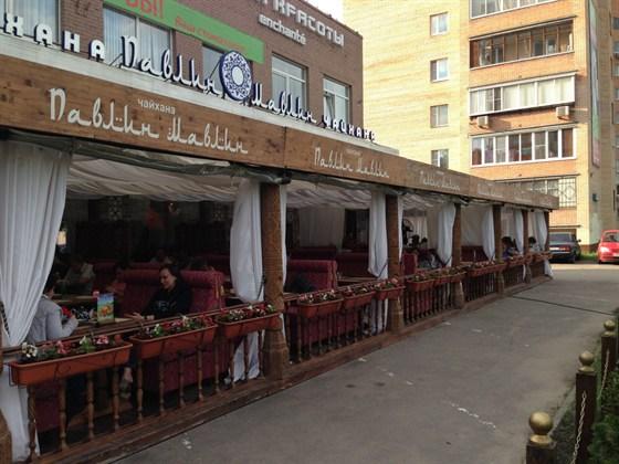 Ресторан Павлин-мавлин - фотография 9 - Очень вам рекомендую !!))