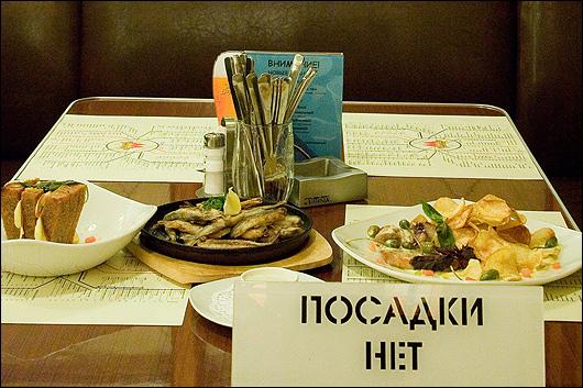 Ресторан Метро - фотография 2
