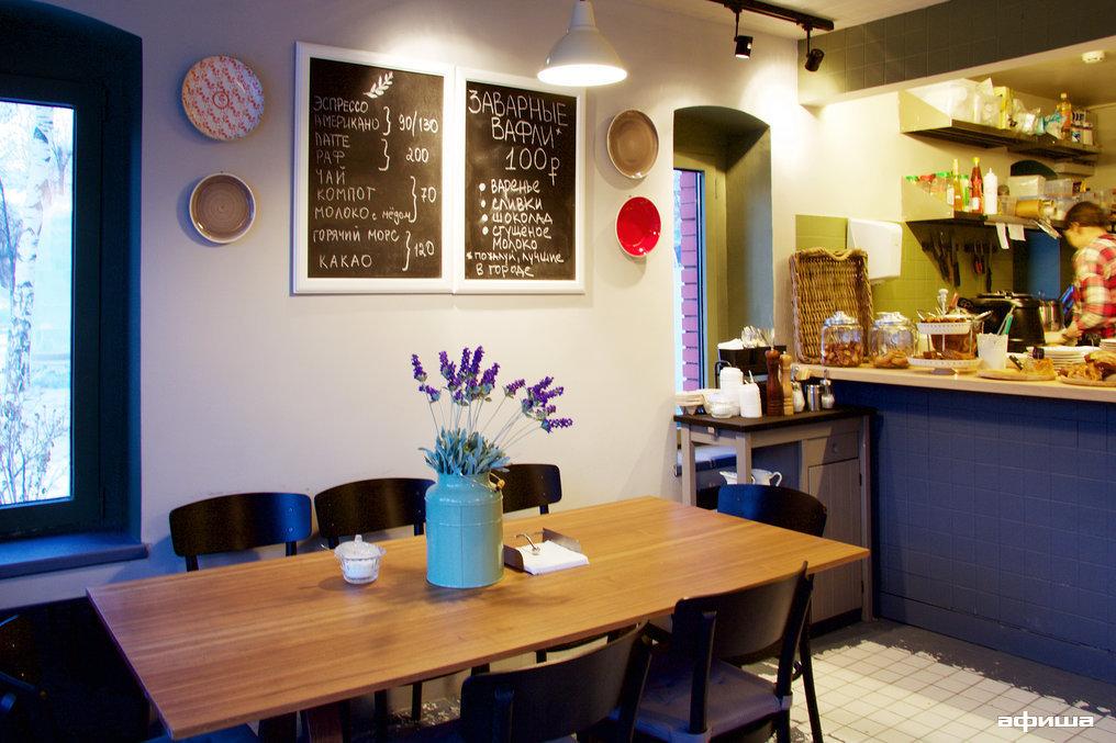 Ресторан О ле - фотография 13