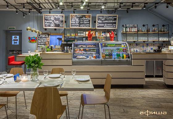 Ресторан Крабстер - фотография 1