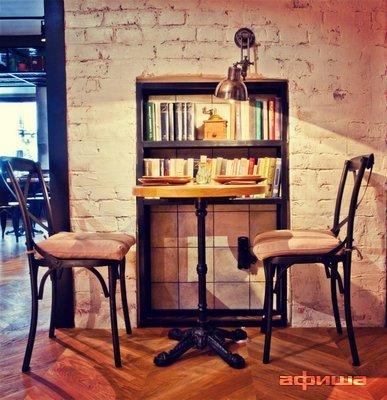Ресторан City Café & Coffee Shop №119 - фотография 6