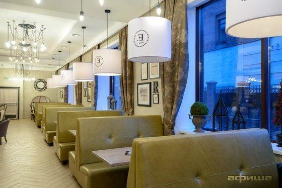 Ресторан Eclair Café - фотография 6