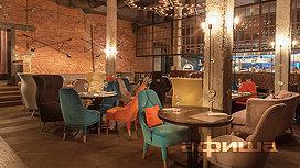 Ресторан Duran Bar - фотография 8