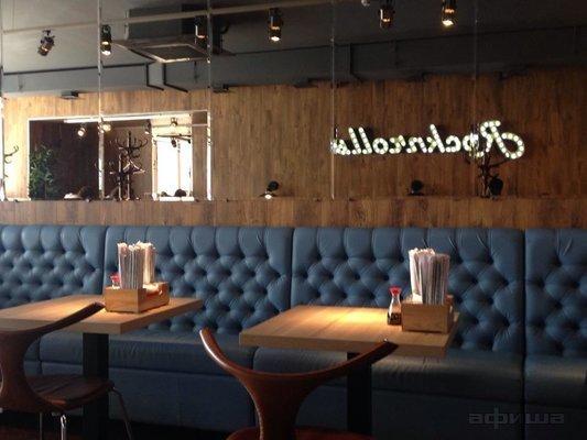 Ресторан Рок-н-роллы - фотография 10