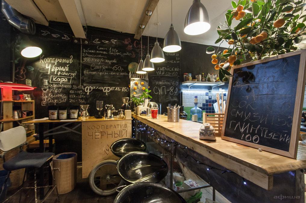 Ресторан Fruits & Veges - фотография 3