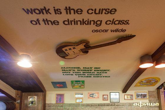 Ресторан O'Hooligans - фотография 8
