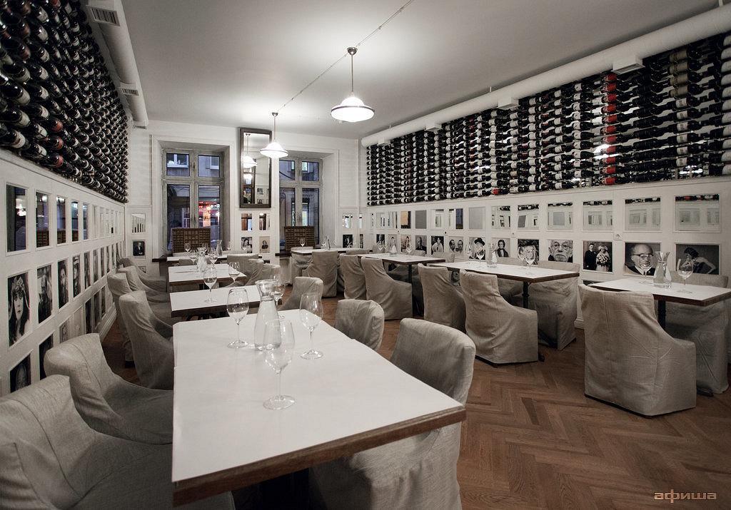 Ресторан Рубинштейн - фотография 5
