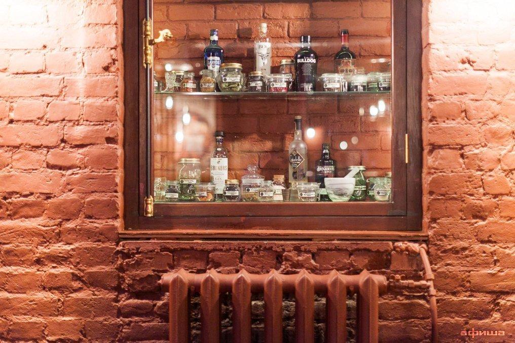 Ресторан Gin Tonic Bar - фотография 13