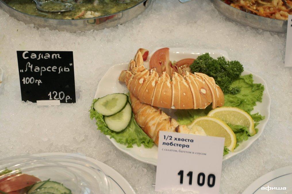Ресторан Nordsee - фотография 2