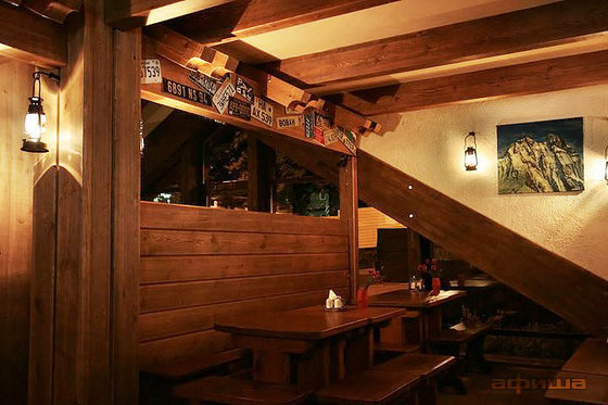 Ресторан Трикони - фотография 5