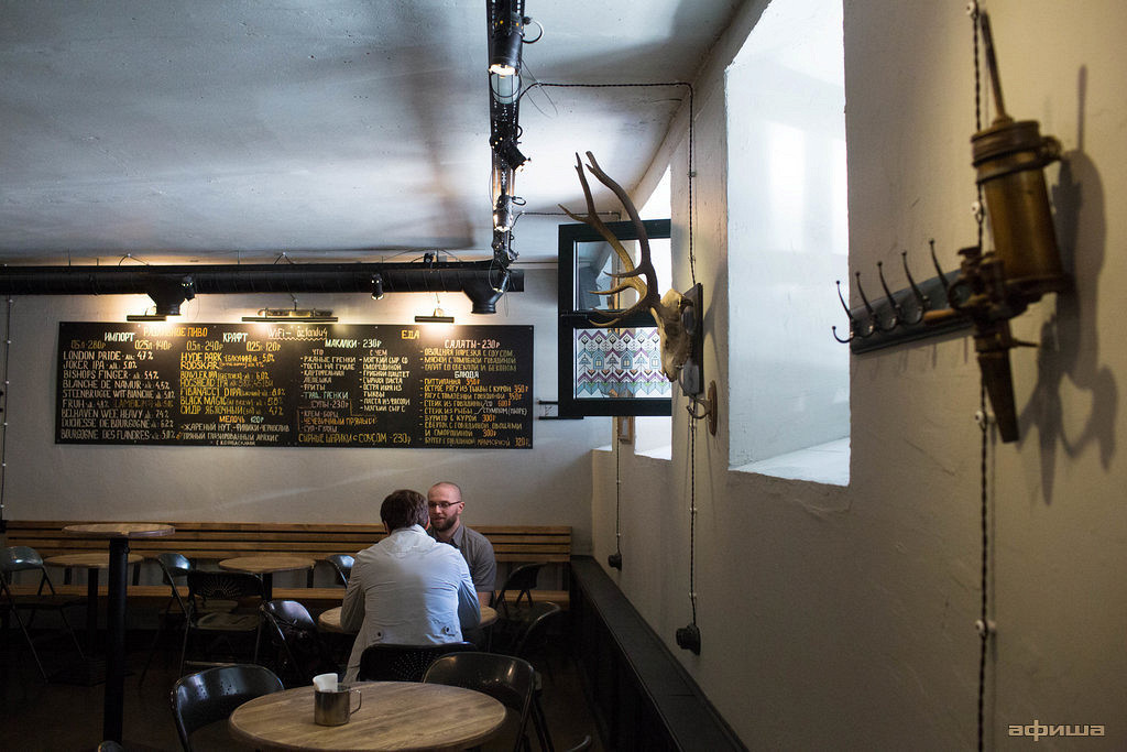 Ресторан Ozland Bar - фотография 15