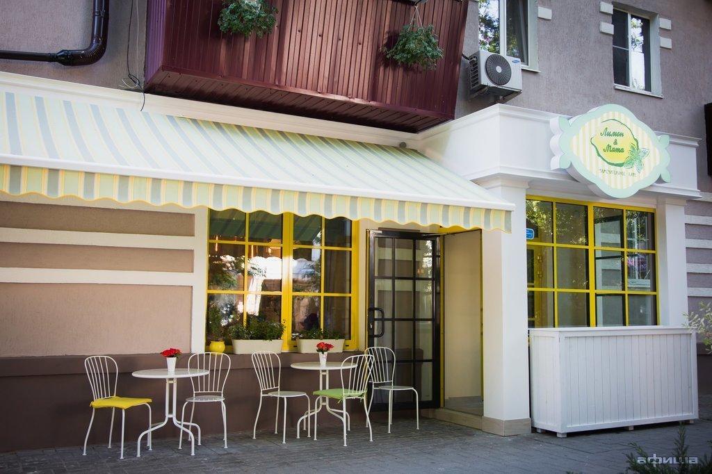 Ресторан Лимон & Mята - фотография 7