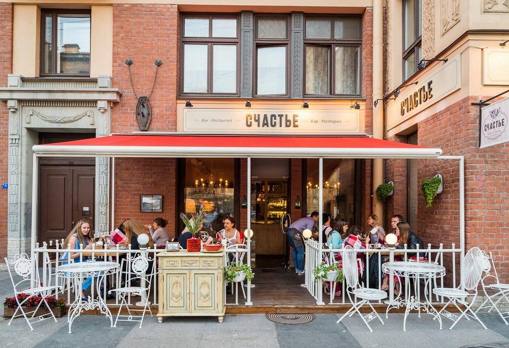 Ресторан Счастье - фотография 18