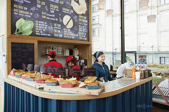 Ресторан Пироговая мануфактура - фотография 9
