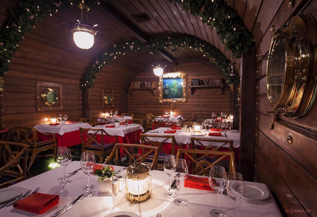 Ресторан Сирена - фотография 7