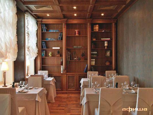 Ресторан Daniel - фотография 11