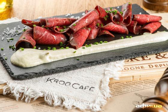 Ресторан Kroo Café - фотография 9