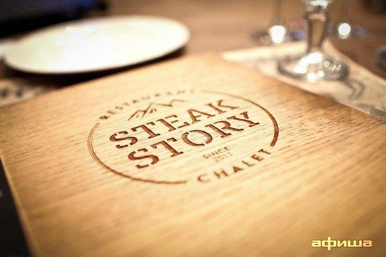 Ресторан Steak Story - фотография 26