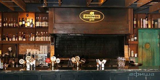 Ресторан Bukowski Grill - фотография 2