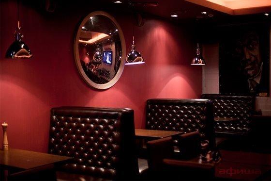 Ресторан Рыжая борода - фотография 8