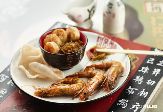 Ресторан Мао - фотография 4