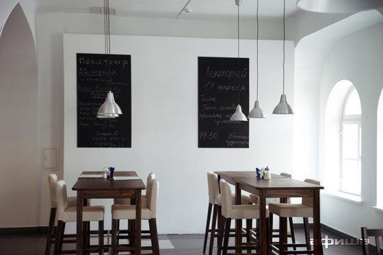 Ресторан Полибуфет - фотография 5