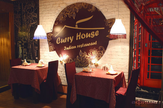 Ресторан Curry House - фотография 6