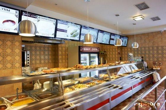 Ресторан Вкус дня - фотография 8