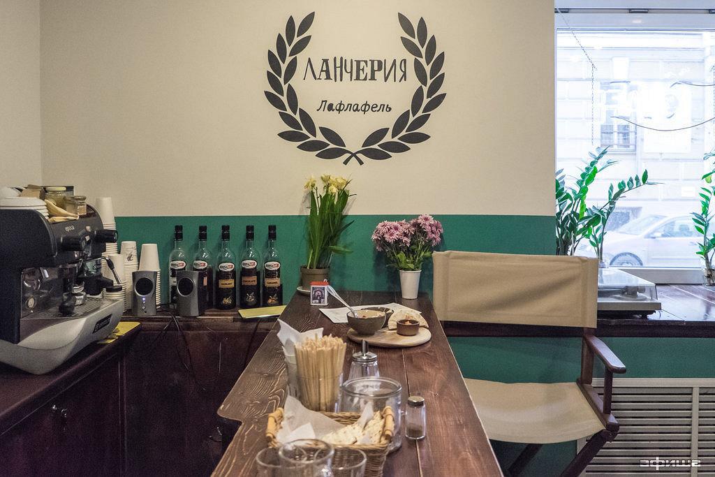 Ресторан Лафлафель - фотография 4