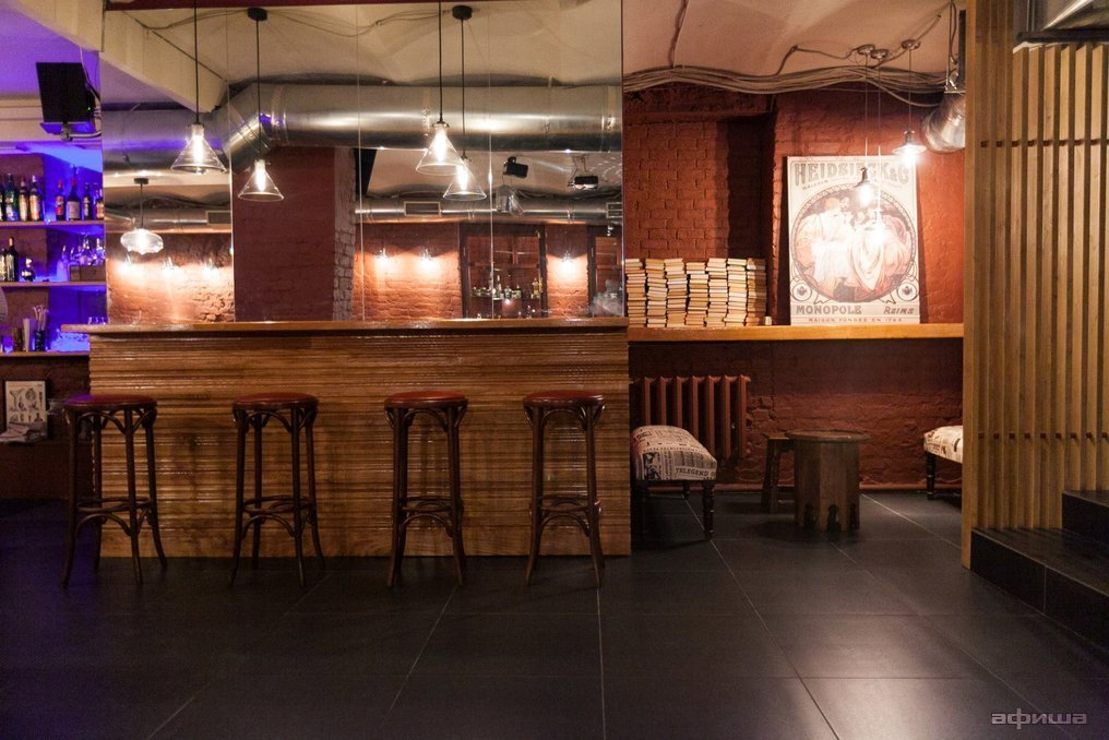 Ресторан Gin Tonic Bar - фотография 21