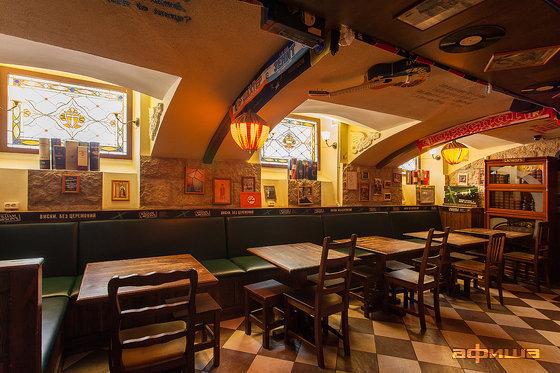 Ресторан O'Hooligans - фотография 20