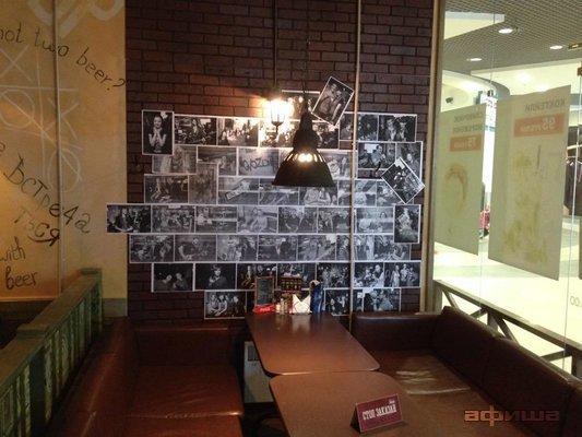 Ресторан Гвозди-6 - фотография 13
