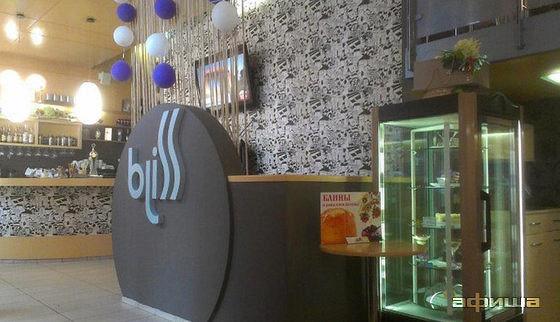 Ресторан Bliss - фотография 5