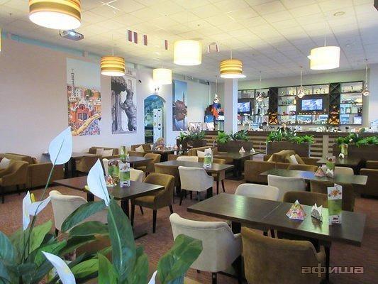 Ресторан Космик Вэйпарк - фотография 1