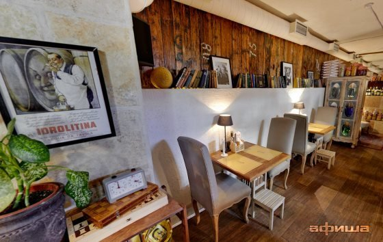 Ресторан Чиполлино - фотография 7