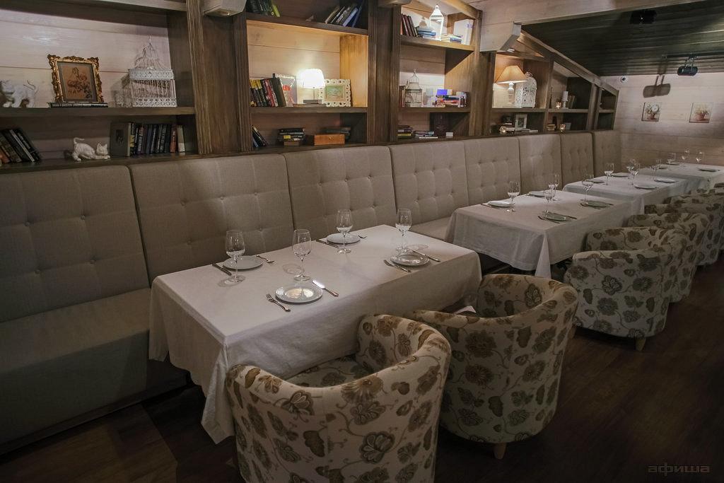 Ресторан Сказка - фотография 12