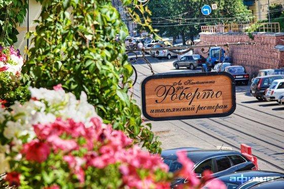 Ресторан Da Roberto - фотография 7